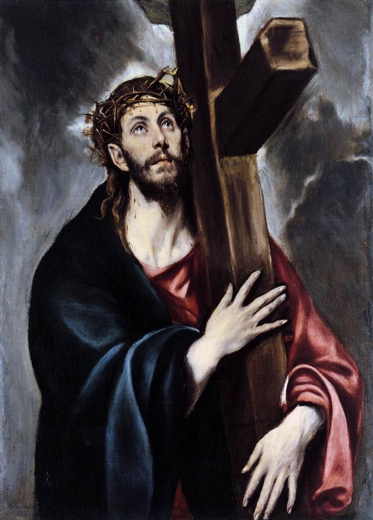 Крест Господне