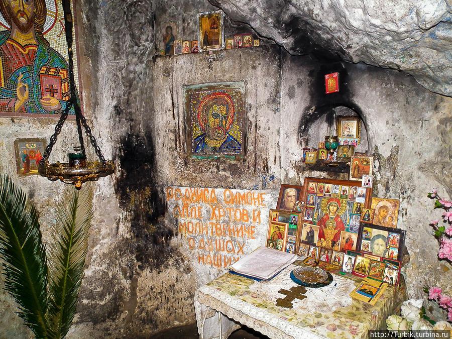 Грот Святого апостола Симона Кананита
