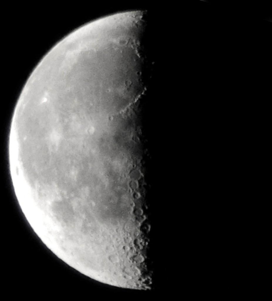 Четвертая фаза луны