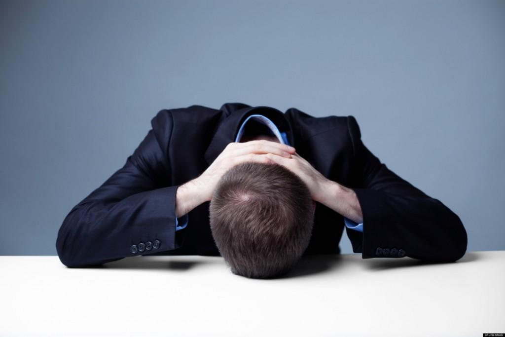 Трудности в работе