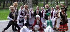 Праздники, отмечаемые в Башкортостане в 2022 году